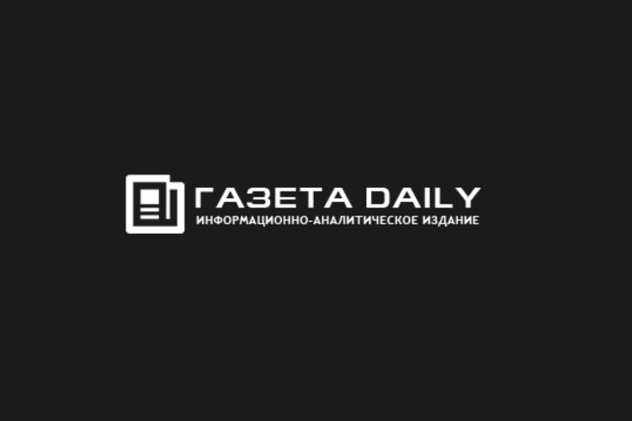 газета Daily